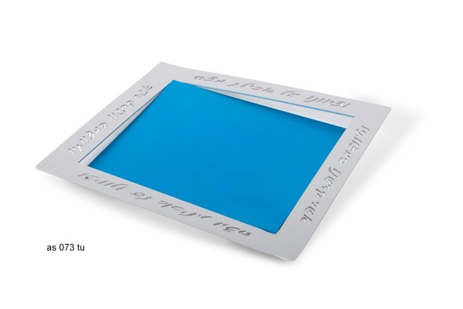 Adi Sidler Silver-Blue Multi-Angle Matza Plate