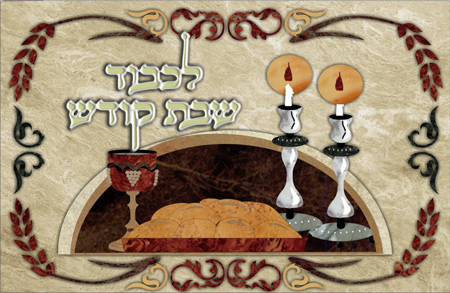 Shabbat Table Tempered Glass Challah board