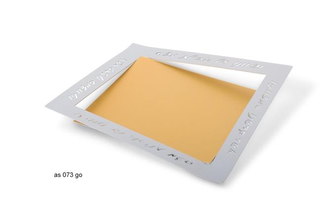 Adi Sidler Silver-Gold Multi-Angle Matza Plate