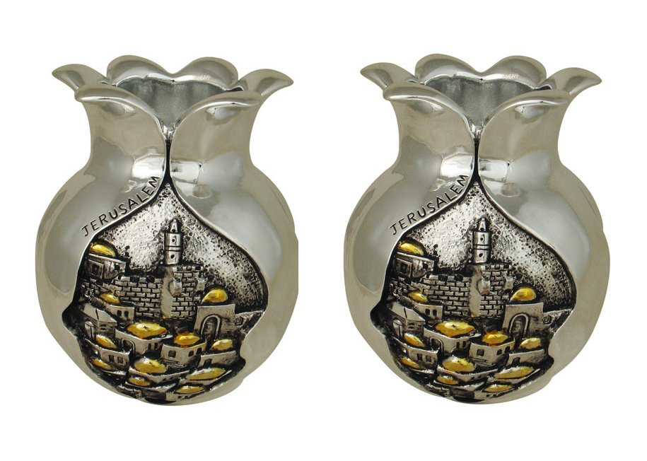 Pomegranate Jerusalem Candlesticks