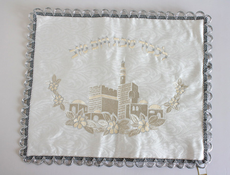 Old City design Challah cover