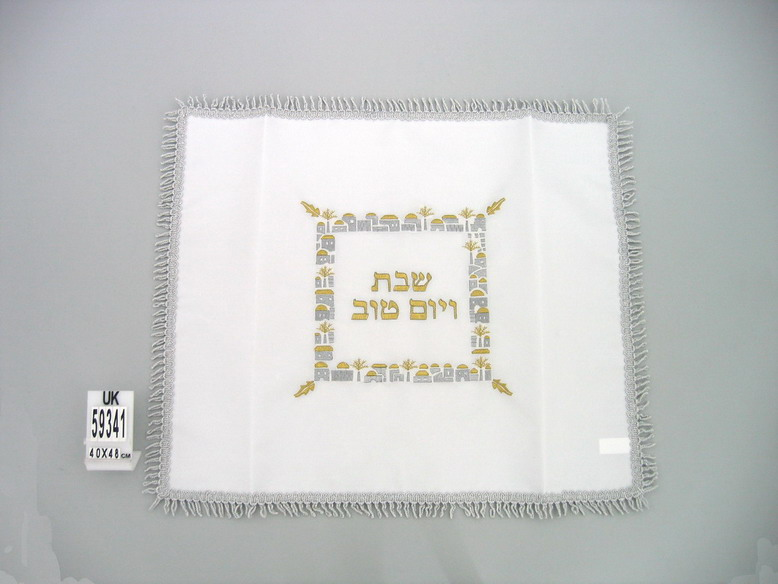 White Jerusalem Old City Challah Cover