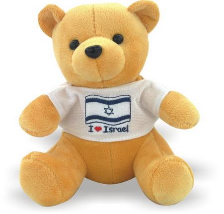 I Love Israel Brown Teddy Bear