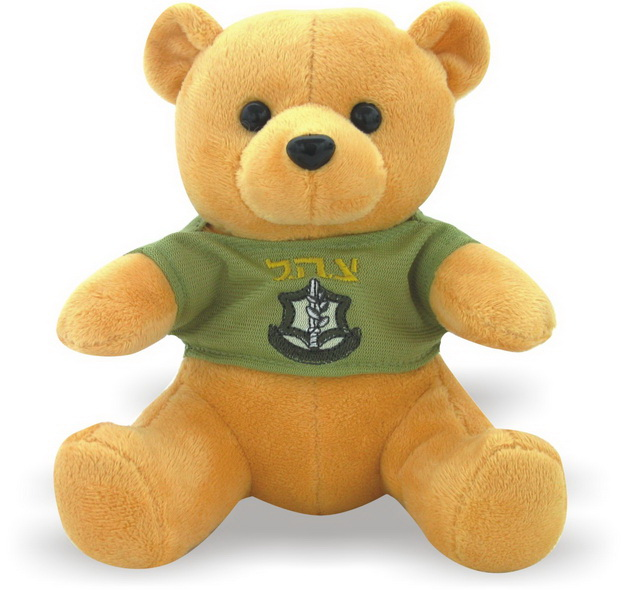 I.D.F. Israeli Army Brown Teddy Bear