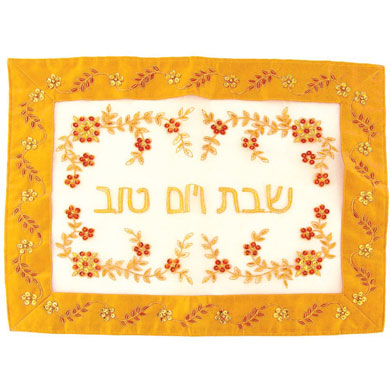 Gold Flower Challah Cover
