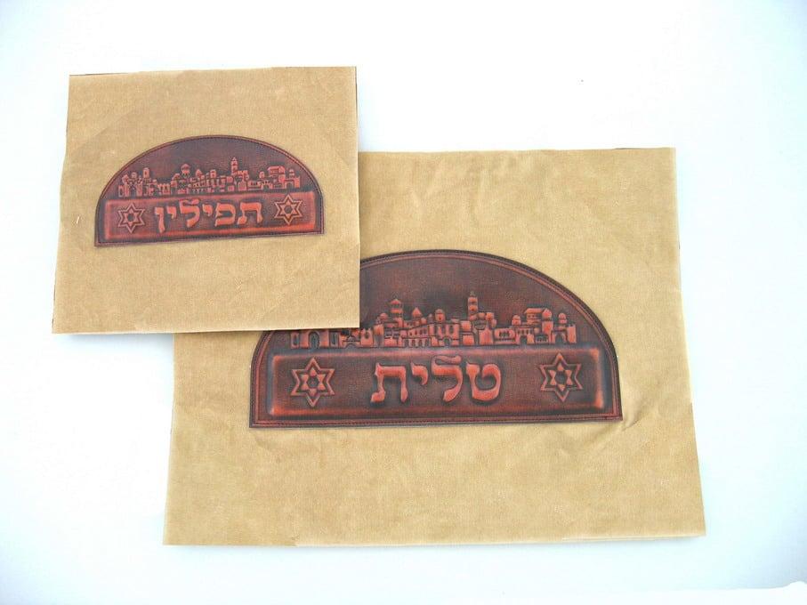"Beige Ultrasuede ""Jerusalem"" Tallit & Tefillin Bags"