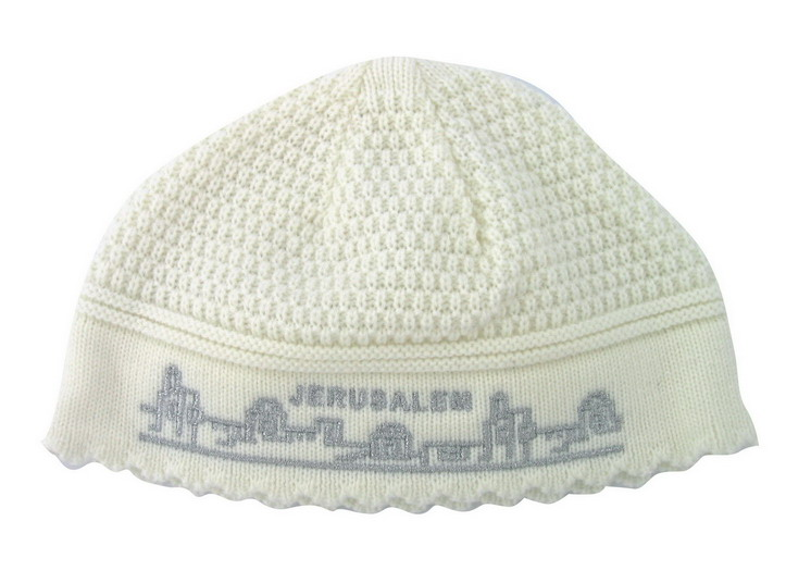 White Frik Kippah with Jerusalem design