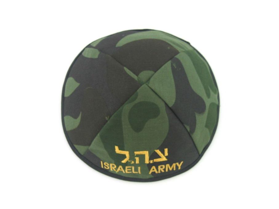 Israeli Theme Kippah
