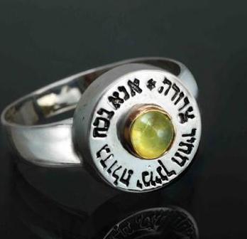 Five Metal Catseye Kabbalah Ring