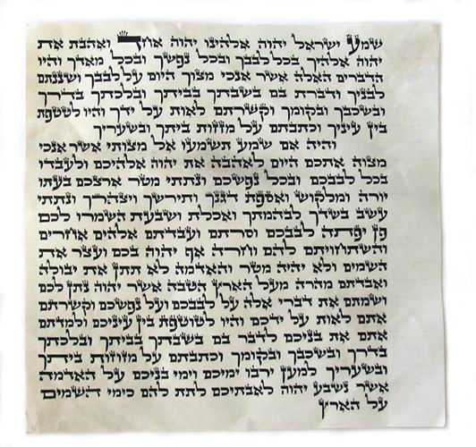 Kosher Mezuzah Scroll Ashkenaz Version - Mehudar