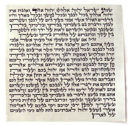 Kosher Mezuzah Scroll Sefardi Version - Mehudar