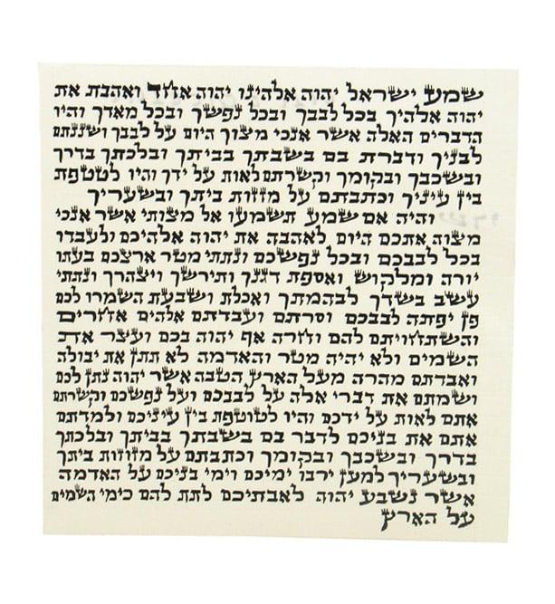 Basic Kosher Mezuzah Scroll Ashkenaz Version