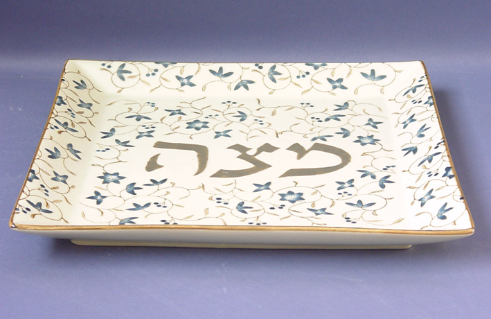 Blue Flower design Ceramic Matzah Tray