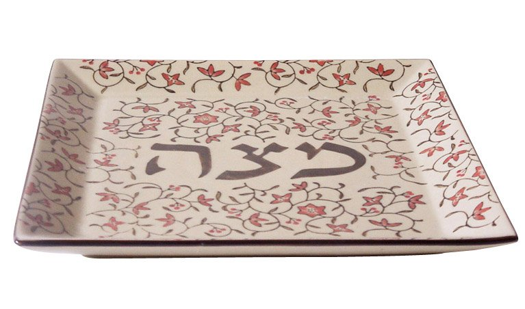 Pink Flower Ceramic Matzah Tray
