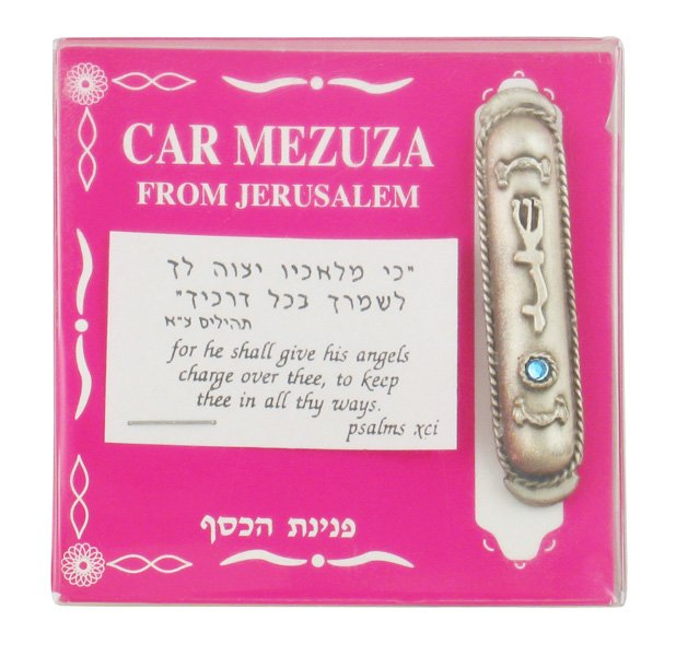 Silver Car Mezuzah with blue stone