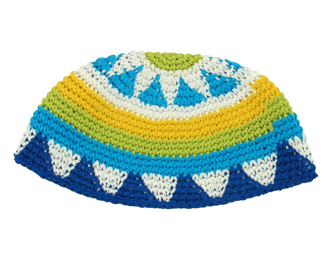 Blue and Yellow rainbow Frik Kippah