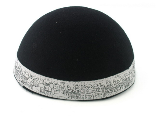 "Black Yemenite Kippah with wide silver ""Jerusalem"" border"