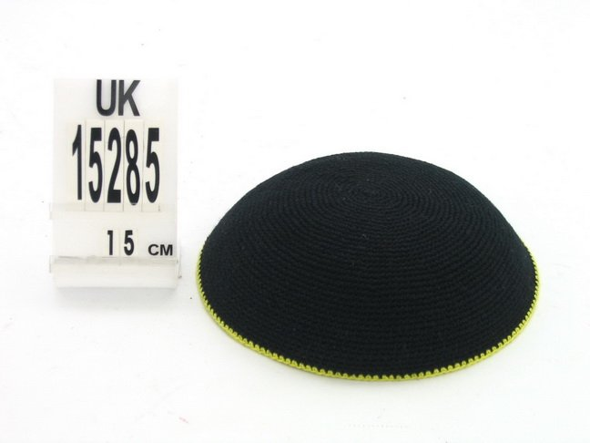 Black DMC Knit Kippot with yellow border
