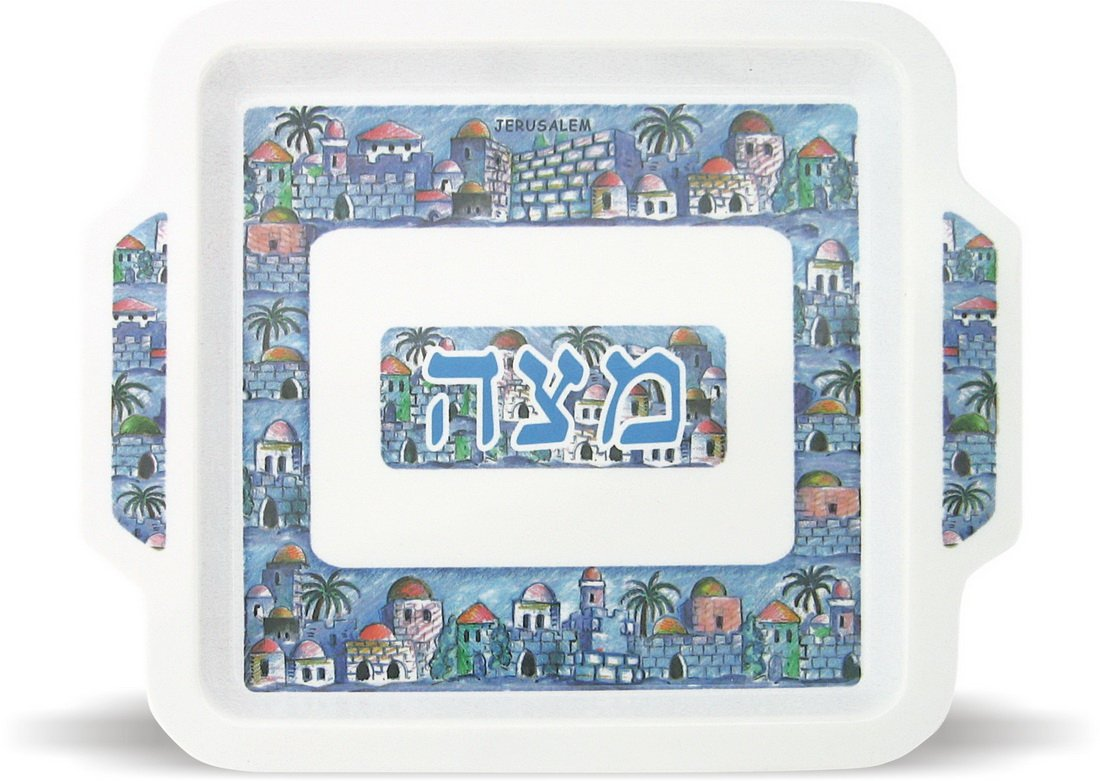 "Matzah Tray ""Old City"" Design"