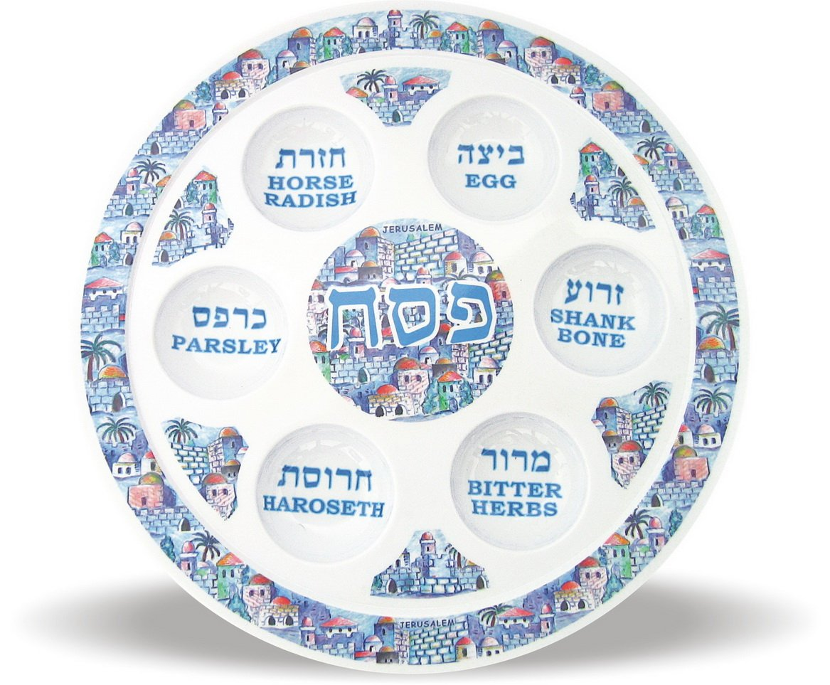 "Passover Seder Plate ""Old City"" Design"