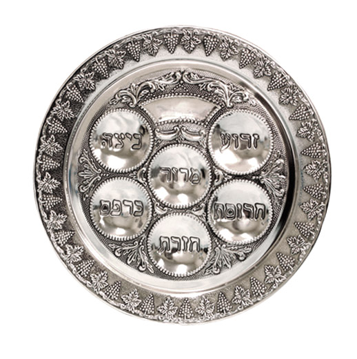 Silver Mezuzot Passover Seder Plate