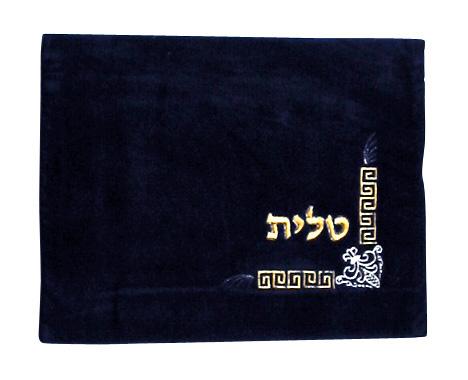 Dark Blue Velvet Tallit & Tefillin Bags-fleur de lys design