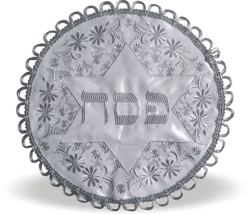 Passover Flower Star of David Terylene Matzah Cover