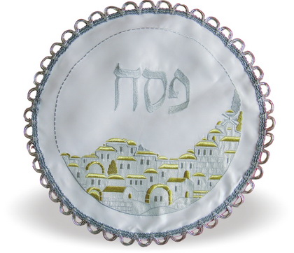 "Passover Jerusalem ""Old City"" Terylene Matzah Cover"