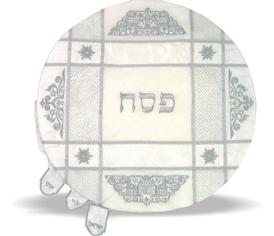 """Passover """"Western Wall"""" Terylene Matzah Cover"""