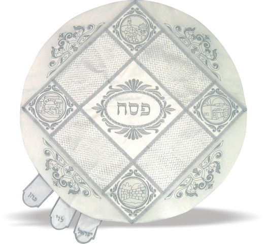 Satin Passover Matzah Cover with Holy Land scenes