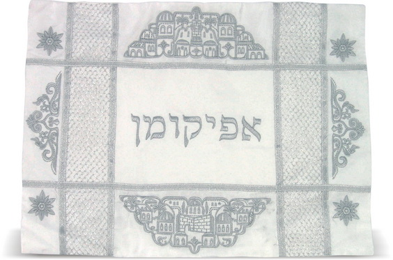 Satin Afikoman Cover with Jerusalem scene