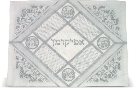 Satin Afikoman Cover with Holy Land scenes