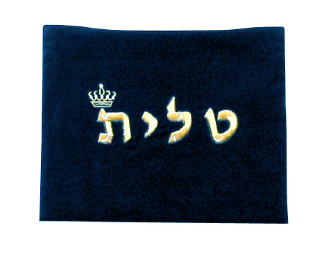 Dark Blue Velvet Tallit & Tefillin Bags- Crown design