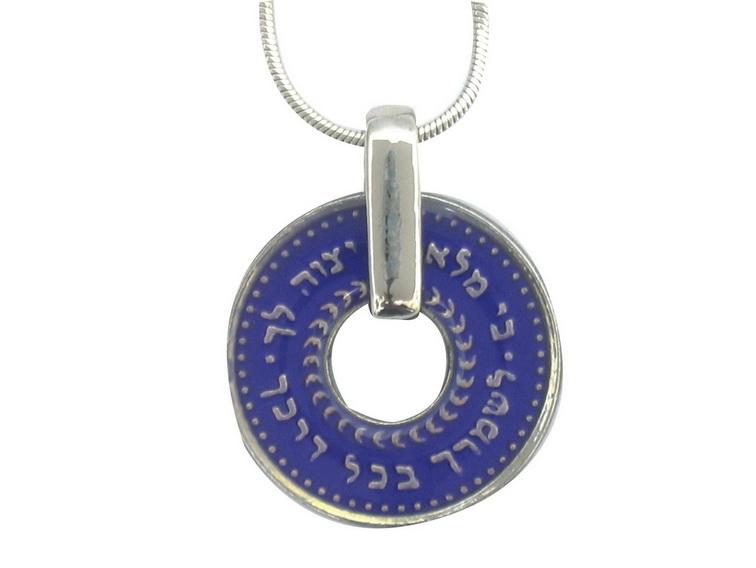 Kabbalah Changing Color Necklace