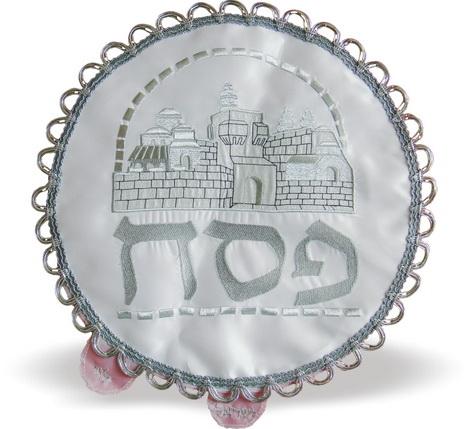 Passover Terylene Matzah Cover