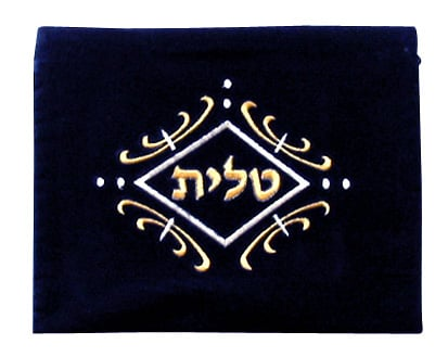 Dark Blue Velvet Tallit & Tefillin Bags-gold and white swirl design