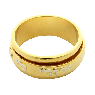 I am for my Beloved Two tone Gold Wedding Ring