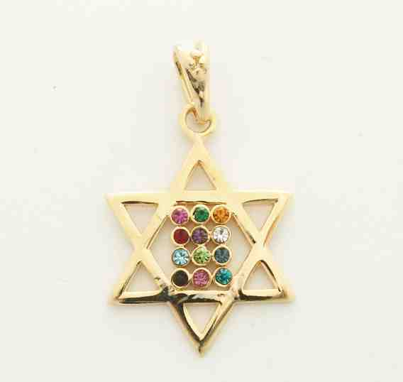 Gold Twelve Tribes Star of David Pendant