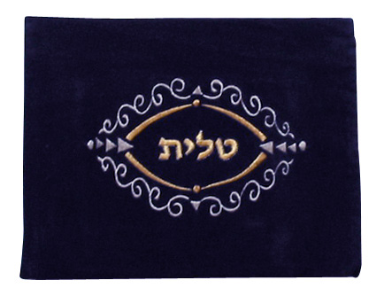 Dark Blue Velvet Tallit & Tefillin Bags-scroll design
