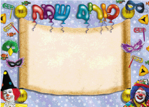 Purim Wide Stationery