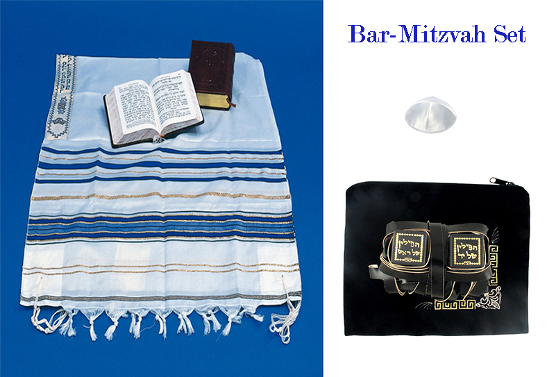 Basic Bar-Mizvah Set