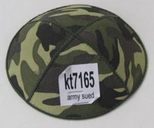 Suede Camouflage Kippah