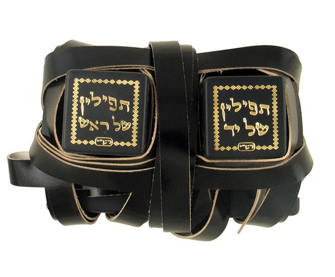 Bar Mitzvah Tefillin – Sefaradi/Temani Version