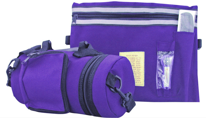 Purple Tefillin Carrier with Tallit bag – New