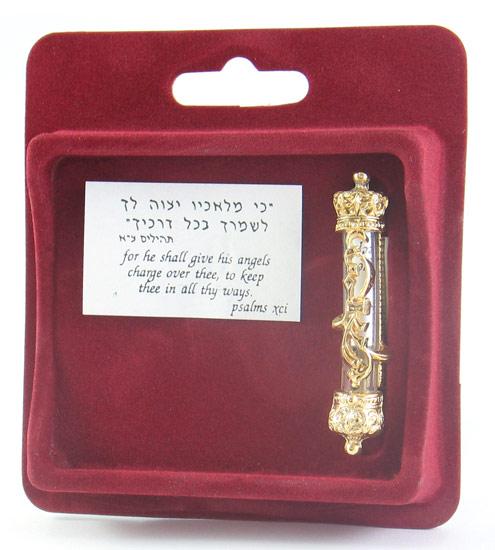 Gold Car Mezuzah - Scroll Style
