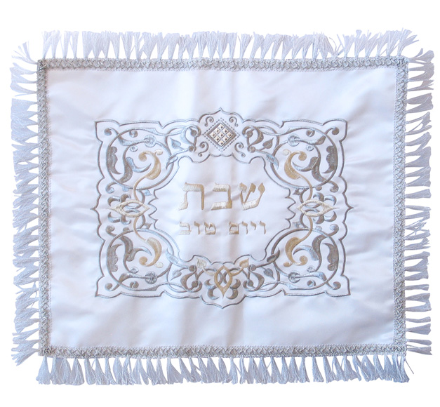 White satin Challah Cover with gold and silver leaf design