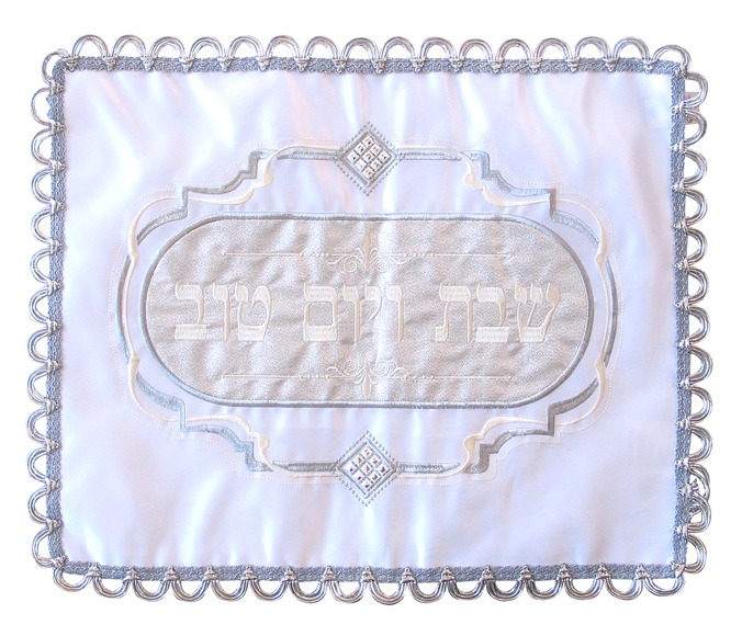White Challah Cover with Silver Decorations