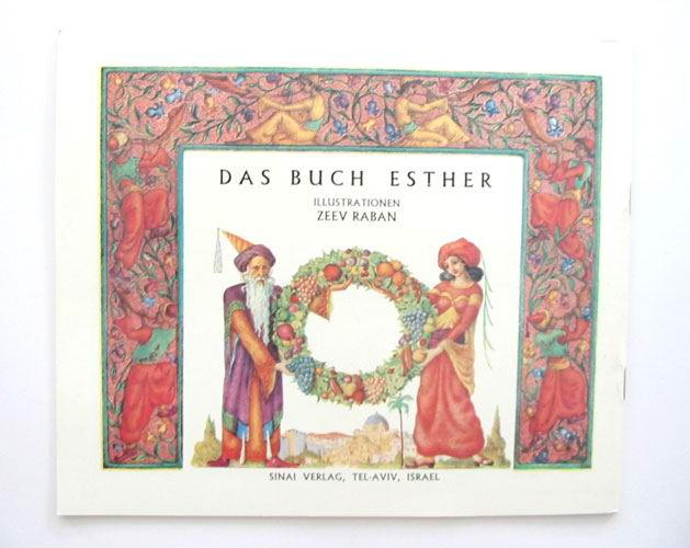Megillat Esther with German Translation – Softcover