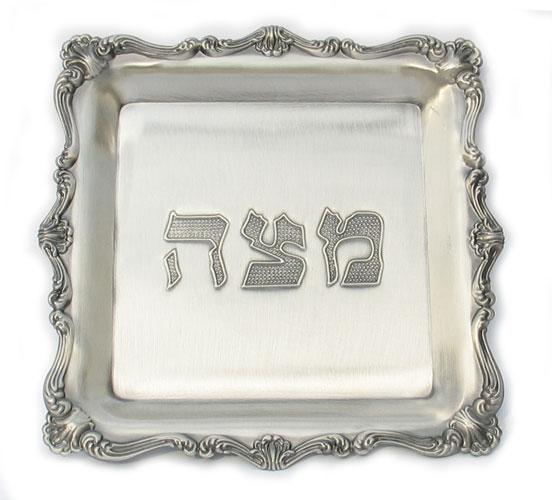 Square Silver Matzah Tray