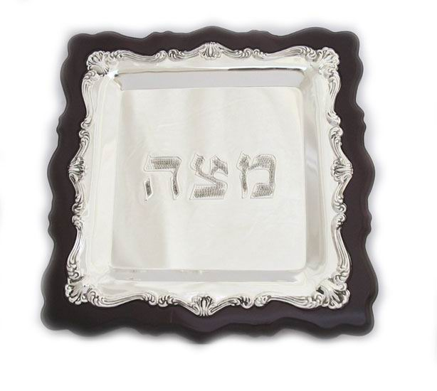 Square Silver Plated / Wooden Matzah Tray